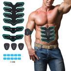 腹筋 ベルト ems 腹筋 腕筋 筋トレ器具 トレーニング