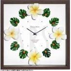掛け時計/ハワイアンプルメリアクロック イエロー(ウォールクロック/掛け時計 北欧/オシャレ/おしゃれ/新築祝い/造花/木製)