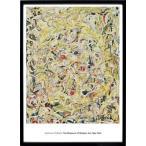 アートパネル アートポスター 絵画 インテリア 壁掛け タペストリー アートフレーム モダンアート ジャクソン ポロック Shimmering Substance 北欧 おしゃれ