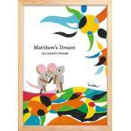 アートパネル アートポスター 絵画 インテリア 壁掛け タペストリー アートフレーム ウォールアート パネル レオ レオニ Matthew's Dream 北欧 おしゃれ