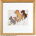 アートパネル アートポスター 絵画 インテリア 壁掛け タペストリー アートフレーム レイモン サビニャック 犬 北欧