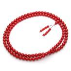 赤珊瑚 8〜9ミリ108珠 数珠 念珠