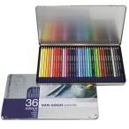 ヴァンゴッホ色鉛筆 36色セット T9773-0036