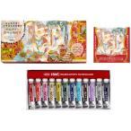 ホルベイン 七神マナ 透明水彩絵具12色セット(2号チューブ)
