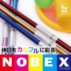 釣り竿 FIVE STAR ファイブスター NOBEX 360 ノベックス 万能のべ竿 川 海釣り