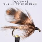 ウエットフライ(wet fly) モスキート ウエットフライ フライフィッシング 渓流 完成フライ 管理釣り場