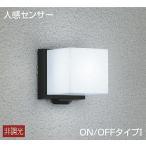 DWP-39653W 大光電機 人感センサー付 LEDアウトドアブラケット DWP39653W