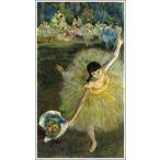 【送料無料】絵画:エドガー・ドガ「アラベスクの幕切れ」●サイズF20(72.7×60.6cm)●絵画(油絵複製画)オーダーメイド制作