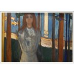 複製画 送料無料 絵画 油彩画 油絵 模写エドヴァルド・ムンク「声・夏の夜」F12(60.6×50.0cm)プレゼント 贈り物 名画 オーダーメイド 額付き 直筆