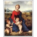 【送料無料】絵画:ラファエロ・サンティ「ベルヴェデーレの聖母」●サイズF25(80.3×65.2cm)●絵画(油絵複製画)オーダーメイド制作
