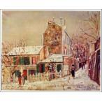 複製画 送料無料 絵画 油彩画 油絵 模写モーリス・ユトリロ「雪のラパン・アジル」F12(60.6×50.0cm)プレゼント 贈り物 名画 オーダーメイド 額付き 直筆