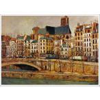 複製画 送料無料 絵画 油彩画 油絵 模写モーリス・ユトリロ「パリのサン・ジェルヴェ教会」F8(45.5×38.0cm)プレゼント 贈り物 名画 オーダーメイド 額付き 直筆
