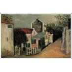 複製画 送料無料 絵画 油彩画 油絵 模写モーリス・ユトリロ「パリのサン・ヴァンサン通り」F6(41.0×31.8cm)プレゼント 贈り物 名画 オーダーメイド 額付き 直筆