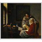 複製画 送料無料 絵画 油彩画 油絵 模写ヨハネス・フェルメール「中断された音楽の稽古」F12(60.6×50.0cm)プレゼント 贈り物 名画 オーダーメイド 額付き 直筆