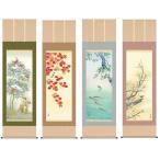 長江桂舟・四季花鳥(四幅揃い)(花鳥画掛け軸・掛軸)(床の間)