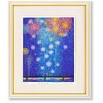 Yahoo!絵画生活吉岡 浩太郎/シルクスクリーン刷り/版画/思い出の花火LLサイズ(絵画・版画)