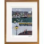 絵画 版画 谷内六郎・カモメの住む町 デンマークにて インテリア