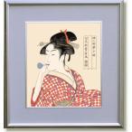 喜多川歌麿・ビードロを吹く娘(絵画・日本画・浮世絵・インテリア)
