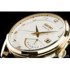 セイコー海外キネティック世界特許レトログラード裏スケ時計