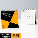 卓上 カレンダー 100周年 記念 限定 2021年 図案スケッチブック 日曜始まり 100SD1 マルマン (ネコポス1点まで)※2点以上のご注文は宅配便
