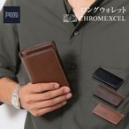 ロングウォレット 長財布 メンズ 本革 財布 ウォレット 小銭入れ カード7枚 ブラック 黒 チョコ 濃茶 クロムエクセル (アートブラウン)ARTBROWN