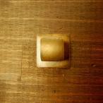 ブラス取っ手 真鍮把手 インドネシア直輸入・インテリアパーツ・アンティーク仕上げ・古色仕上げ DIY 付け替え 修理 家具部品