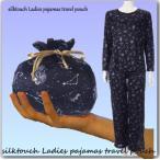送料無料 トラベル パジャマ 星座柄 旅行 パジャマ 携帯 パジャマ ポーチ付き パジャマ