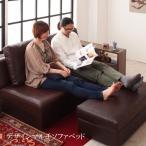 ソファーベッド 収納付き 3人掛け 安い おしゃれ おすすめ 格安 激安 通販 人気 ソファーベット デザインマルチソファベッド ブリッツ 040106461