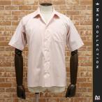 春夏/INDIVIDUALIZED SHIRTS/開襟シャツ 綿オックスフォード ポケット オープンカラー アメリカ製 無地シンプル 半袖 父の日 インディビジュアライズドシャツ