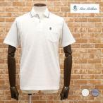 20SS GEEGELLAN 清涼ポロシャツ 大きいサイズ 綿ポリ サッカー ボーダー 日本製 刺繍 ポケット ゴルフ 半袖 定番 きれいめ 大人 メンズ ジーゲラン toku