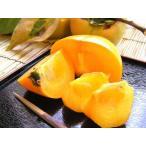【令和2年発送】和歌山かつらぎ町の種無しタネナシたねなし柿「秀・優」7.5KgM40個入り 【9月末頃〜順次発送】