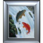 絵画 油絵 竹内敏彦 肉筆油絵 動物画 鯉の滝登り F6