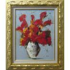 作者不詳 絵画 油絵 肉筆油絵 静物画 花瓶 赤い花 送料無料