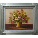 作者不詳 絵画 油絵 肉筆油絵 静物画 縁起物 花と花瓶 送料無料