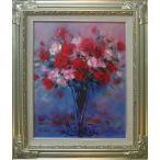 青木今陽 絵画 油絵 肉筆油絵 静物画 抽象画 薔薇の花 送料無料