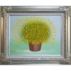 絵画 油絵 作者不明 肉筆油絵 静物画 黄色い花
