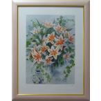 シャーリーフェルツ 絵画 複製画 静物画 ユリの花 送料無料