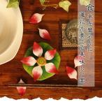 木彫りロータスはし置き      キッチン、日用品、文具   食器、カトラリー  カトラリー、箸  箸置き  木製  バリ島  アジアン
