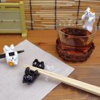 猫のお箸置き 三毛猫  黒猫 DECOLE    キッチン 台所用品 食器 カトラリー 箸 箸置き  ねこ ネコ 猫 カトラリー収納