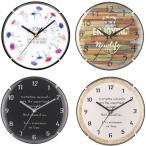 不二貿易 Fujiboeki  掛け時計 カバー付き Blooming 直径20cm 36886