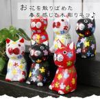 木彫りフラワーキャット       インテリア雑貨、小物   オブジェ、置き物  猫  木彫り 花柄 バリ