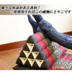タイのゾウさん刺繍三角アジアンクッション(マット無し)   三角クッション 三角まくら   インテリア  クッション、座布団  テレビ枕、ゴロ寝クッション