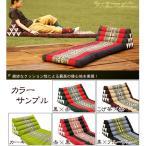 タイのゾウさん刺繍三角アジアンクッション(4段タイプ マット3本付き)  三角まくら/トライアングルピロー フロアクッション  マットレス 枕 クッション