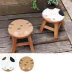 SALE  ラウンドスツール  おしりねこ              家具   インテリア   椅子、スツール タイ  花台  踏み台 腰掛 子供用椅子    ねこ 猫 ネコ
