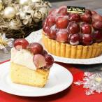 お歳暮にも ラ ベットラ ペル トゥッティ タルトケーキ LA-CR     送料無料          食品 スイーツ 洋菓子 タルト お歳暮    苺 イチゴ