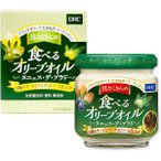 DHC具だくさんの食べるオリーブオイル ヌニェス・デ・プラド 2種のチーズとアンチョビソース仕上げ 120g   食品 調味油 オイル オリーブオイル