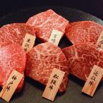 日本ブランド牛6選ミニステーキ 7000951  (送料無料)産地直送       食品 肉 牛肉 ステーキ ブランド牛 セット モモ