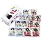 お歳暮にも 熊本らーめん(くまモンパッケージ)14食 KM-19          食品 麺類 パスタ ラーメン インスタントラーメン ご当地   熊本 くまもん お歳暮