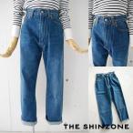 【THE SHINZONE(Shinzone)|ザ シンゾーン】ハイウエスト701デニムパンツ/BOOMSPA18*DM【N】#RG