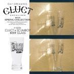 アクセサリー クラクト CLUCT CLUCT×SCUMBOY BEER GLASS